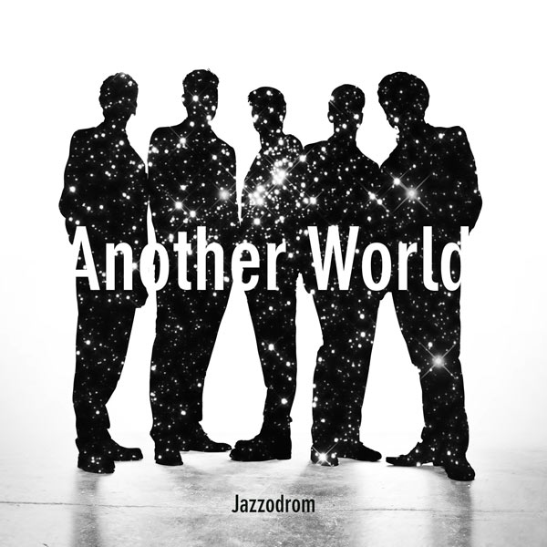 cd_another-world
